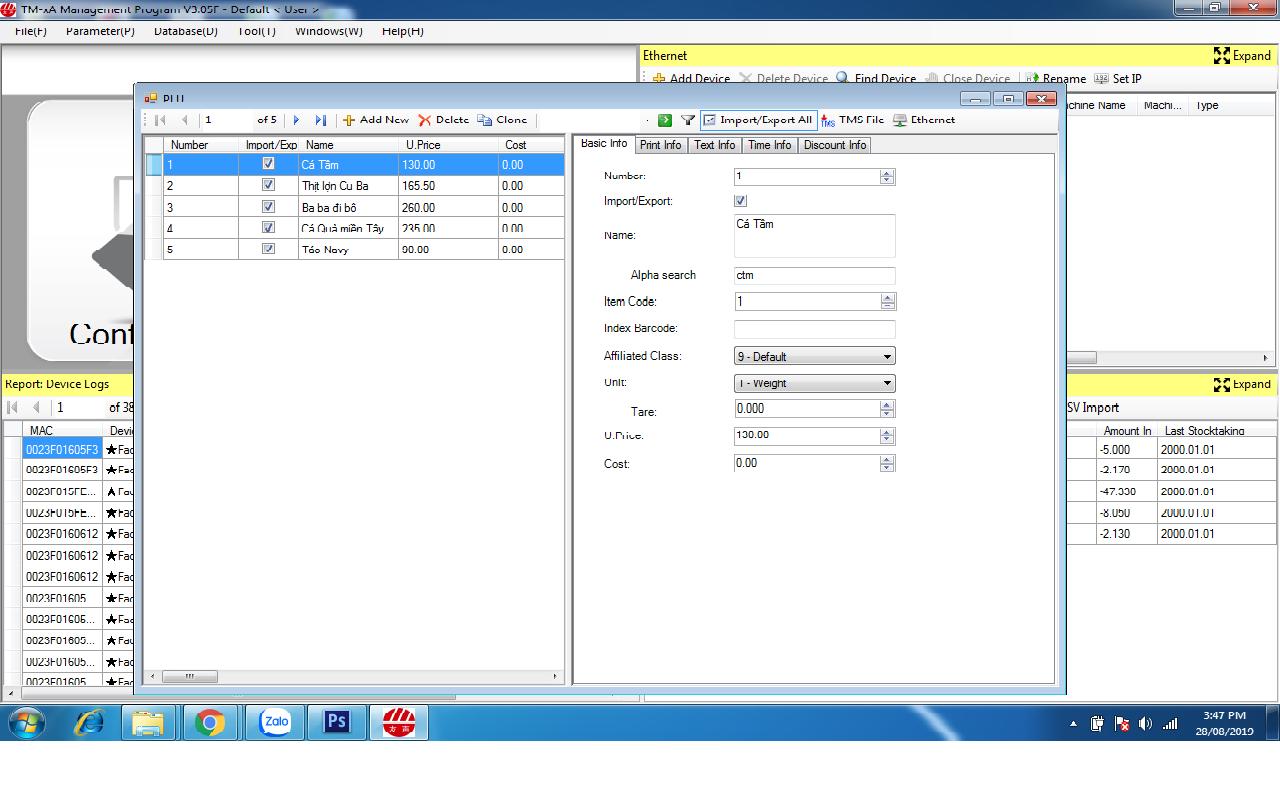 Phần mềm quản lý cân TMxA Pro